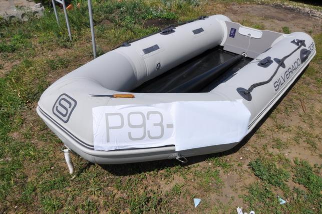 наносим номера на лодку видео